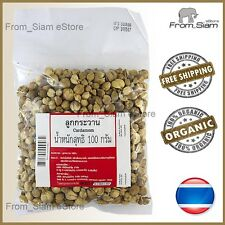 BLACK CARDAMOM Thai Spices Seasonings - Seeds in Whole Pods - 100g (3.53oz)