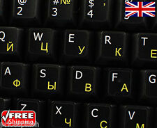 Russian English Black Keyboard Stickers with Yellow Letters Laptop Computer PC