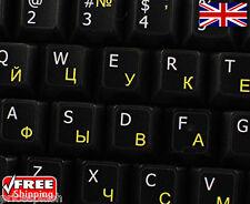 Russo Inglese Nero Tastiera Adesivi con lettere GIALLO Computer Laptop PC