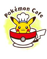 Ultra Pokemon Sun and Moon Pokemon Cafe Pikachu Event