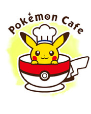 Ultra Pokemon Sun and Moon Pokemon Cafe Pikachu Event