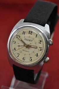 Unique mechanical alarm hand-wind Russian Soviet watch Poljot 1980 CCCP USSR