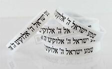 Lote de 5 Pulseras SHEMA ISRAEL BLANCO Kabbalah judía hebrea de goma