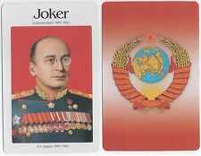 Souvenir playing cards Gagarin Gorbachev and great people of USSR Soviet Union