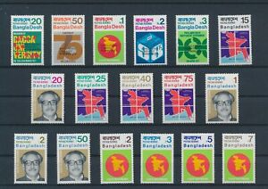 LN22355 Bangladesh mixed thematics nice lot of good stamps MNH