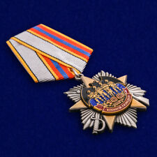 medal medals Russia Russian military army Navy air force airborne  intelligence
