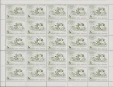 GB 1971 'strike mail' 5p green SSS in full sheet. MNH**