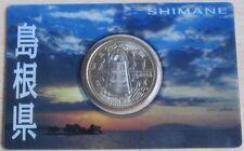 Japan 500 Yen 2008 Präfekturen Shimane