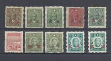 China 1940's Military Post Stamps, Dr. Sun Yat Sen, MLH. NGAI. & 4 with O.Gum.