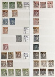 Greece Hellas Athens MH and used Collection
