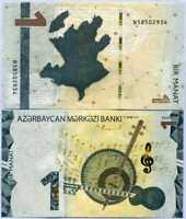 Azerbaijan 1 Manat ND 2020 P New UNC