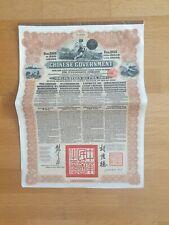 CHINA-ONE CHINESE BOND 5% OR 1913 £20 REORGANISATION  UNCANCELLED
