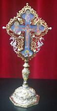 Orthodox Blessing Cross Gold Plated with Pearls and Standing Base 30cm