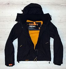 SUPERDRY THE WINDCHEATER BROWN JACKET FLEECE HOOD SIZE S SMALL