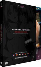 ★ Nikutai Teni ★ Intégrale (non censurée) - Multi-language DVD