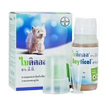 Bayer Bayticol 6% EC. 100 ml For Dog Remove Flea Treatment Control Tick Remedies