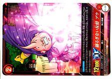 DBZ Carte DRAGON BALL JAPANESE Card Next-Generation N° BT1-019