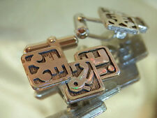 Nice Destino Signed 050 Modernist Vintage 70's Cuff Links 377JL6