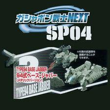 SD Gundam Warrior NEXT SP04 Gashapon - Type 94 Base Jabber [Metallic Version]