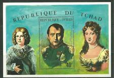 REPUBLIC OF CHAD - 1971 - NAPOLEON - RETURN FROM ELBA - MARIE LOUISE - MNH Sheet