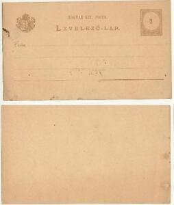 Ungarn Postkarte ungebraucht #l500