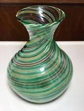Hand Blown Green and Yellow Swirl Art Glass Vase
