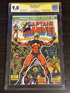 Captain Marvel #32 CGC SS Stan Signed Lee Origin Drax Continued in Avengers #125