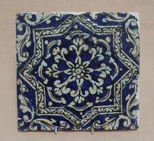 "Islamic Antique: EMPIRE PERSE ""Qajar Dynastie"" Cobalt blue star Motif Carreau"