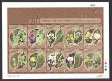 Jordan 2018, Seasonal Jordanian Vegetables, Full Sheet MNH 5141