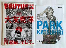 OTOMO KATSUHIRO BRUTUS JAPAN MAGAZINE SPECIAL ISSUE 2014 w/Bonus comic & Sticker
