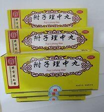 6 Boxes Tong Ren Tang Fu Zi Li Zhong Wan spleen,Buy 5 get 1 附子理中丸