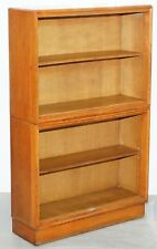 MEREDEW FURNITURE MID CENTURY MODERN LIGHT OAK STACKING BOOKCASE MADE IN ENGLAND
