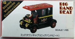 Takara Tomy Tokyo Disney Vehicle Sea Big Band Beat Midtown Cab Land Resort