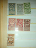 RARE STAMPS  COLECTION 1920 -1935 YEARS LATVIJA SUPER CONDITION 7 PC.
