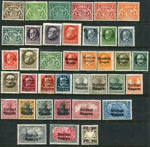 """(738) 28 VERY GOOD 1914 - 1919 GERMANY """"BAVARIA"""" ISSUES MOUNTED MINT"""