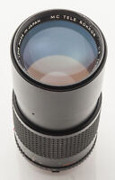 Minolta MC Tele Rokkor 200mm 200 mm 1:4 4  - analog manuell