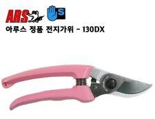 Ars 130dx 185mm 7.3inch Pink Blade Precision Secateur Scissors Made in Japan V