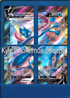 Geninja V-Union Pokemon TCG Online PTCGO SWSH155-SWSH158 DIGITAL CARD