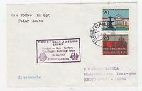 STORIA POSTALE 1964 POSTA AEREA 1º VOLO FRANCOFORTE-TOKIO Z/4914