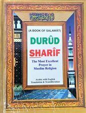 Book of Salawat (Durud Sharif) Arabic with Eng Trans & Transliteration (HB) x 6