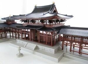 Fujimi 500522 Byodoin Temple Phoenix Hall Plastic Model Kit 1/150 N scale ken-8