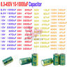 6.3-450V 10-10000uF High Frequency LOW ESR Radial Electrolytic Capacitor  105C