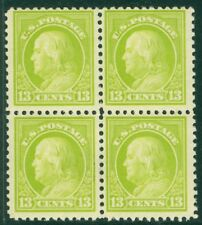 EDW1949SELL : USA 1919 Scott #513 Block of 4 Mint NH Very Fresh Catalog $88.00+