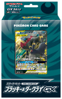 Pokemon Card Japanese -  Umbreon & Darkrai GX Theme Decks smM New!