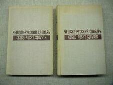 Dictionnaire CESKO-RUSKY SLOVNIK  Kopecheko Filipce Lesky 1973 2 vol.