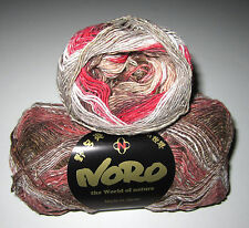 100 gram ball of NORO TAIYO SOCK cotton silk wool knitting yarn color #41