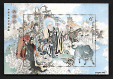 China 2019-6 Journey to West, A Masterpiece III S/S Stamp Story 西遊記三