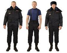 MWD / МВД Russian Police / Russische Polizei Uniform Anzug Original Neusize: M