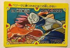 Dragon Ball Z PP Card 226