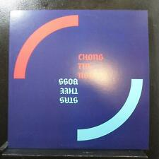 Chong The Nomad, Stas Thee Boss - Love Memo / S'WOMEN EP Mint- CC05 Marble